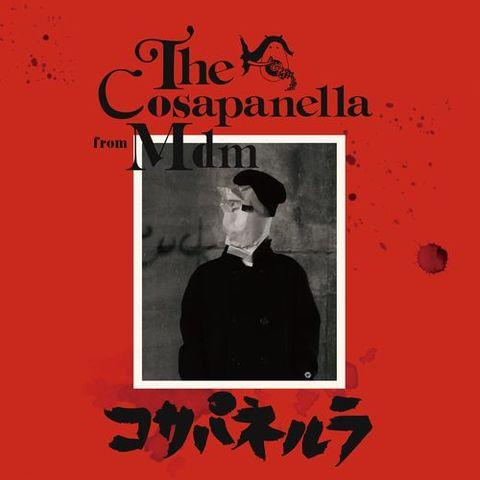 COSAPANELLA (CAMPANELLA+C.O.S.A.) コサパネルラ