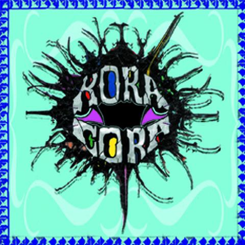 KORA CORA 銀河のFISHING CD