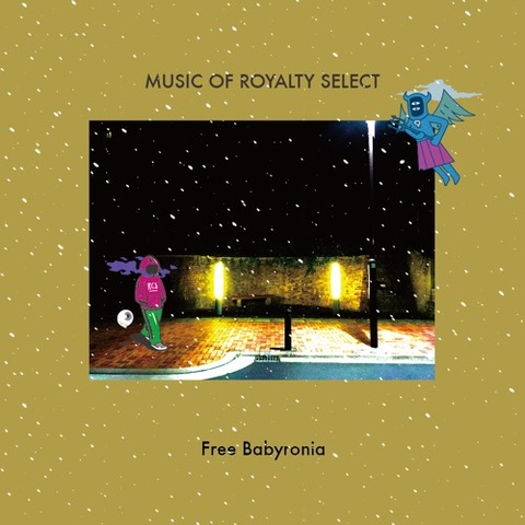 FREE BABYLONIA music for royalty select MIX CD