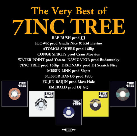 ISSUGI  7incTREE CD
