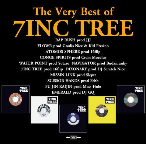 ISSUGI THE VERY BEST OF 7incTREE CD