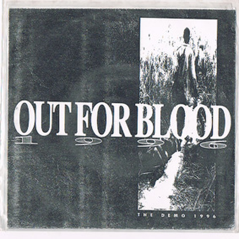 OUT FOR BLOOD demo1996 7inch ( USED )
