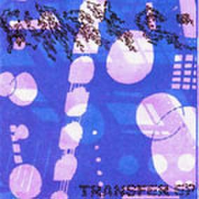 GUILTY C. transfer EP CD-R