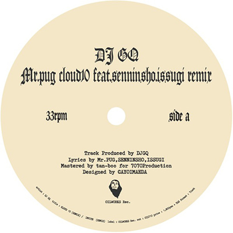 DJ GQ [ CLOUD 10 (REMIX) / INVITE (REMIX) ] 7inch