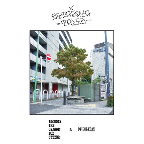 DJ HOLIDAY / BLONDIE THE ORANGE BOXCUTTER setagaya teles MIX CD