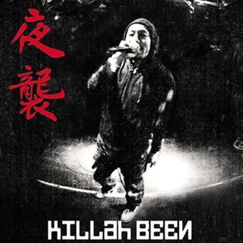 KILLah BEEN 夜襲 CD