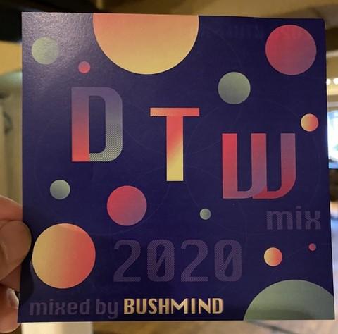 BUSHMIND btw 2020 MIX CD-R