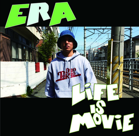 ERA life is movie CD