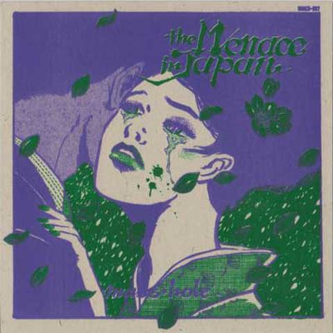 MASS-HOLE menace in japan MIX CD