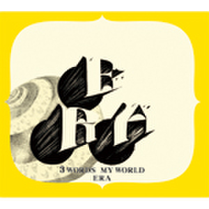 ERA 3 words my world CD