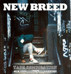 V.A NEW BREED tape compilation 2LP