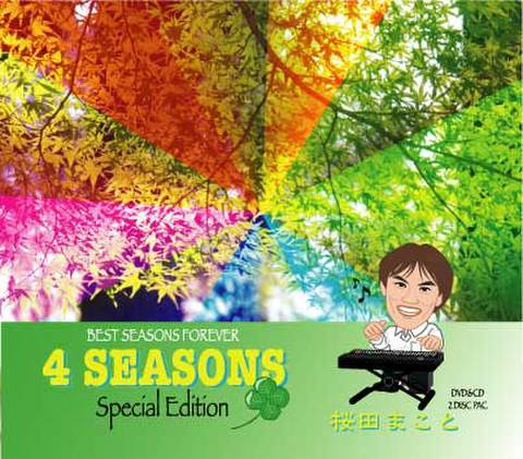 4 SEASONS Special Edition 2DiscPac [DVD&CD]