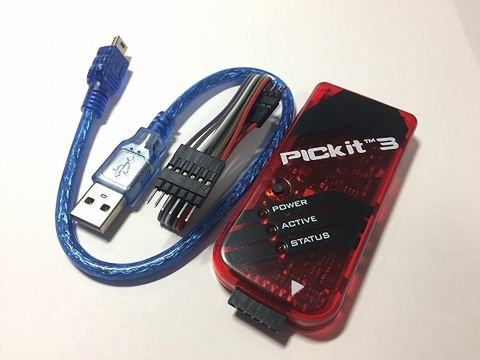 PICKit 3【互換品】