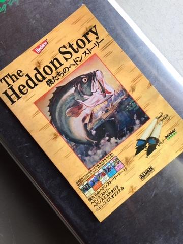 The Heddon Story 僕たちのへドンストーリー
