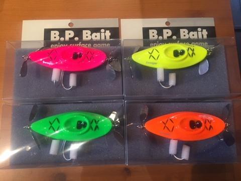 BP BAIT スイーパー