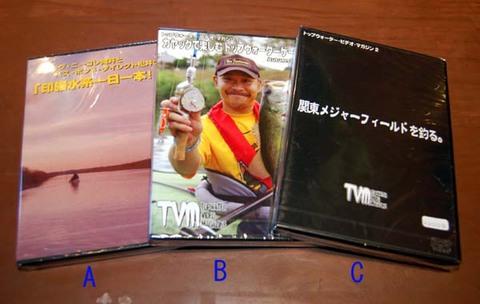 B.P Bait 各種DVDビデオ入荷!