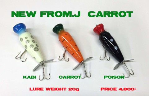 FROM.J CARROT
