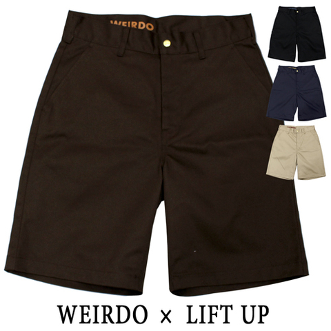 weirdo 19SS W&L_UP_SHORTS 65ポリ