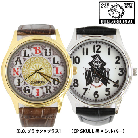 BullOriginal ACC001 B.O.Watch