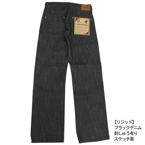 "GANGSTERVILL  THUG_DENIM""CROSS""RIGID【BLACK】"