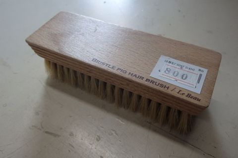 PURE PIGhair BRUSH