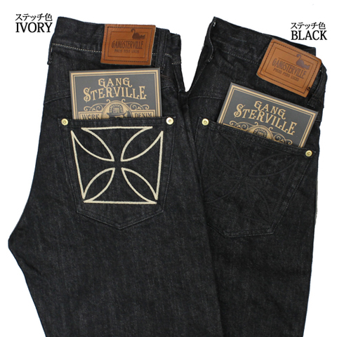 GANGSTERVILL 17SS12 THUG_DENIM IRONCROSS 【BLK/ONEWASH】