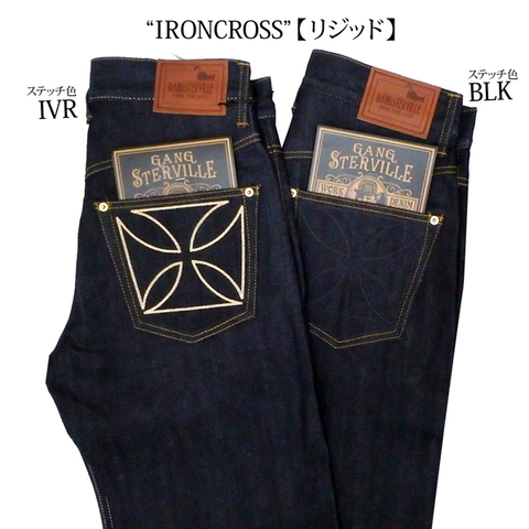 "GANGSTERVILL 16AW36 THUG_DENIM""CROSS"""