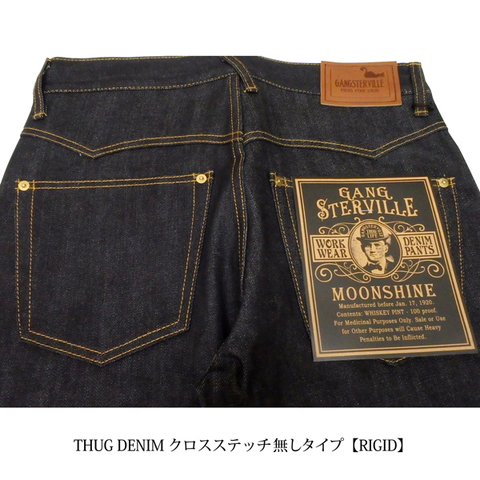 GANGSTERVILL 16AW35(17SS11) THUG_DENIM RIGID