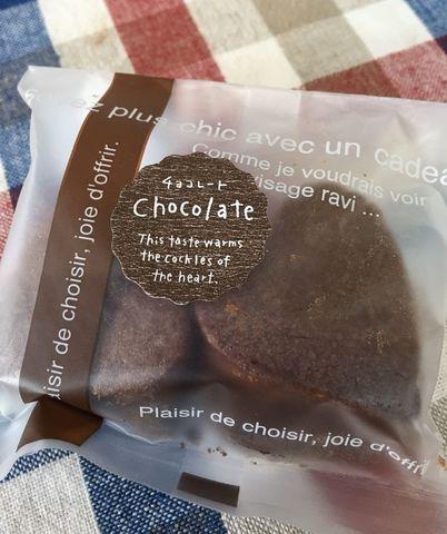 ダブルチョコクッキー