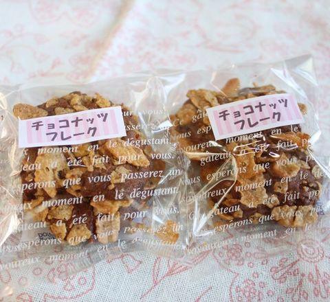 チョコナッツフレーククッキー(2枚入り)