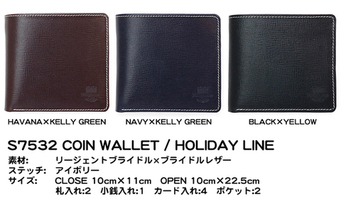 S7532 COIN WALLET Holiday Line
