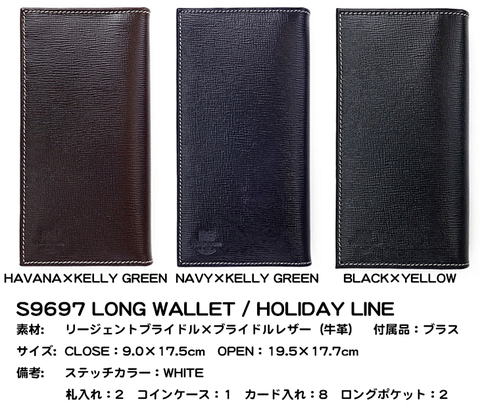 S9697 LONG WALLET Holiday Line