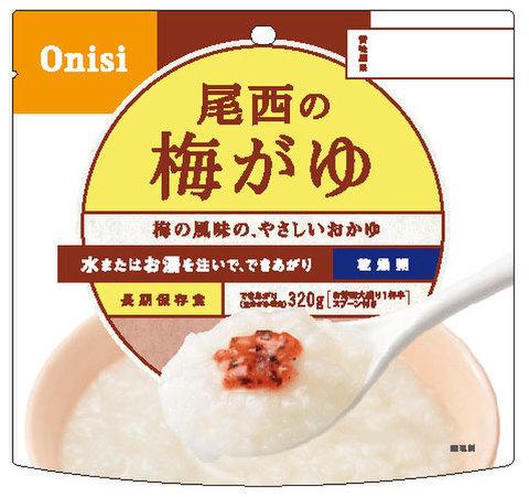 NO.S-2108 梅がゆ(30食セット)