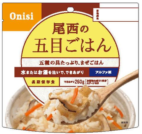 NO.S-2101 五目ごはん (30食セット)