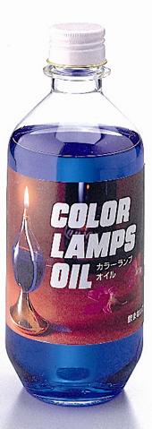 NO.22-A ランプオイル・インドア用