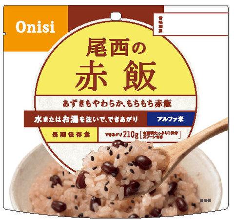 NO.S-2102 赤飯 (30食セット)