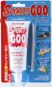 NO.S-314 スポーツ・グー