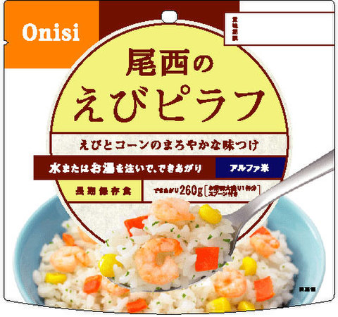 NO.S-2112 えびピラフ(30食セット)