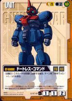 ガンダムウォー U-X14 ドートレス・コマンド [ガンダムX]