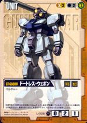 ガンダムウォー U-X26 ドートレス・ウェポン [ガンダムX]