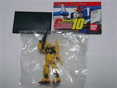 ガンダムコレクション10 百式(ビームライフル)