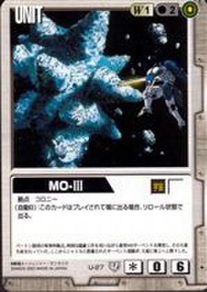 ガンダムウォー U-27 MO-Ⅲ [ガンダムW]