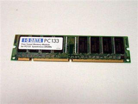 [メモリー]PC133 128MB SD-RAM (168Pin DIMM アイ・オー・データ)