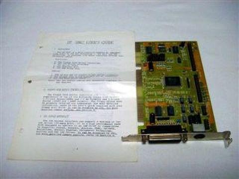 マルチファンクションアダプター DT-3862