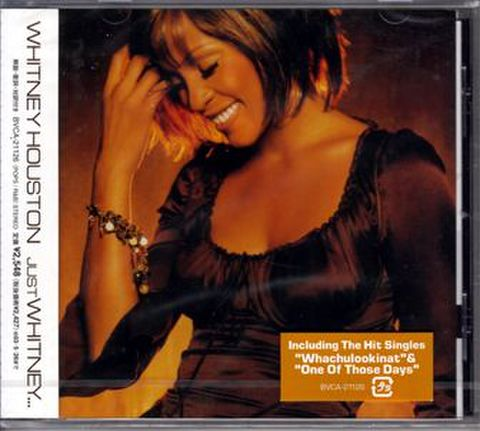 Just Whitney / ホイットニー・ヒューストン (WHITNEY HOUSTON)