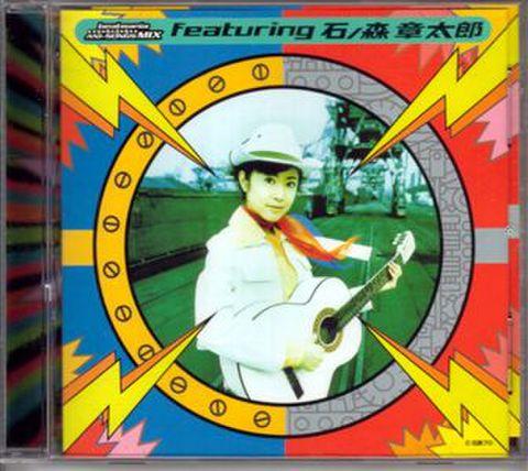 beatmania ANI-SONGS MIX featuring 石ノ森章太郎