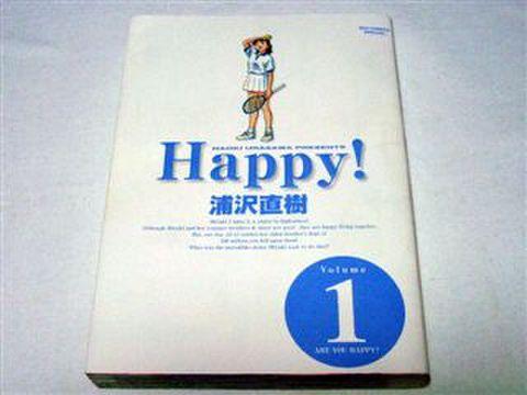 Happy! ― 完全版 (Volume1) / 浦沢 直樹