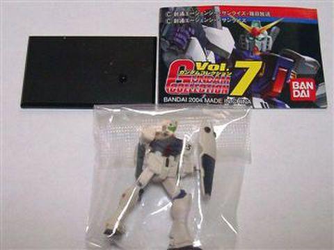 ガンダムコレクション7 ジム・コマンド -3