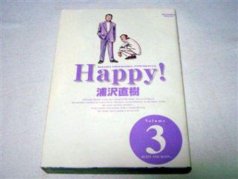 Happy! ― 完全版 (Volume3) / 浦沢 直樹