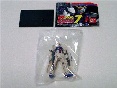 ガンダムコレクション7 GP03ステイメン ビームライフル